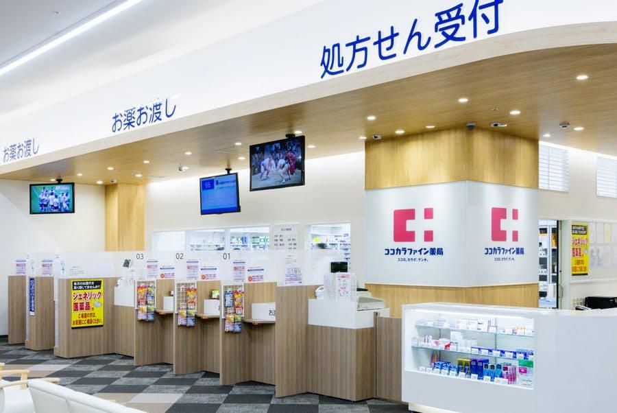 【開店】ココカラファイン薬局 JR瀬田駅店