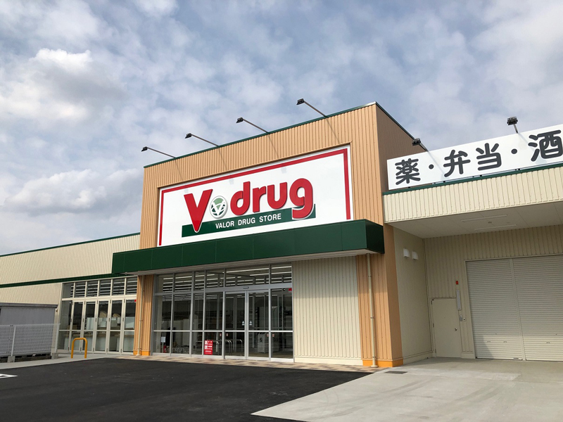 【開店】V・ドラッグ 津島神守店