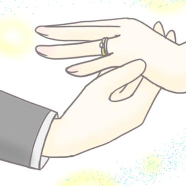 彼氏と結婚したい!結婚を意識させるためにすべき行動はこれ!