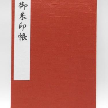 京都の御朱印帳おすすめ13選!オリジナルで可愛い!