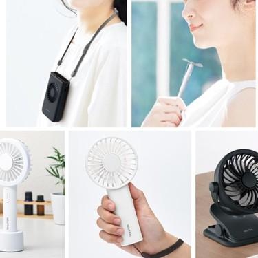 首掛け・ペン型・LEDライト付き…NEUTRALのコンパクトファンシリーズが面白い!