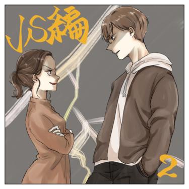 VS編 2【みぎまがり】