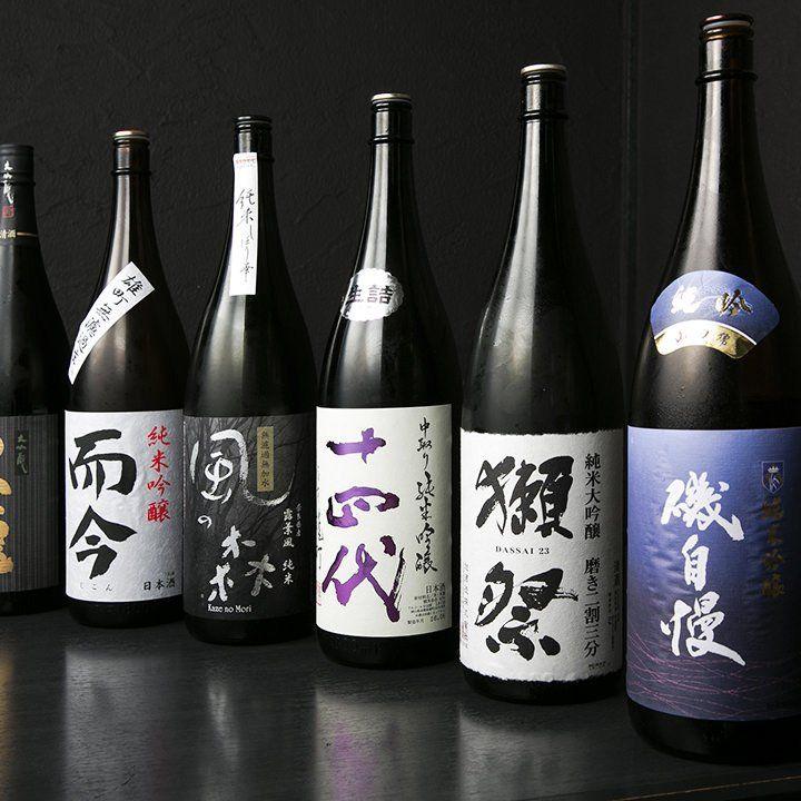 青森の日本酒・地酒ランキングBEST9!おすすめの銘柄はお土産にも!