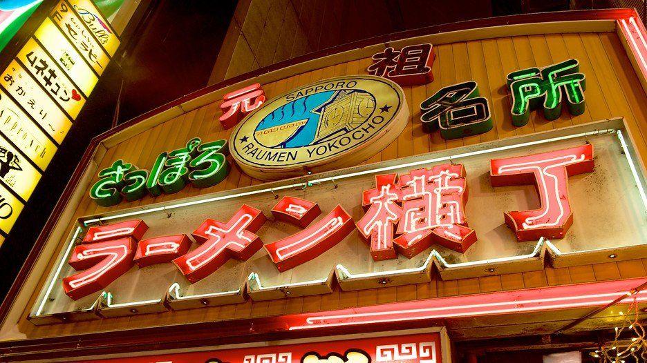 札幌ラーメン横丁ランキング・ベスト10!おすすめの人気店を厳選!