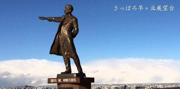 札幌での服装を気温や季節ごとに解説!寒い時の防寒対策は?観光の参考に!