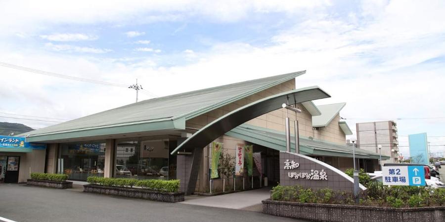 高知ぽかぽか温泉は神田・北川添に!営業時間・岩盤浴・料金など