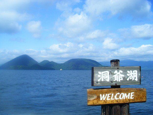 洞爺湖でランチ!グルメおすすめスポットまとめ!人気でおいしい店はどこ?