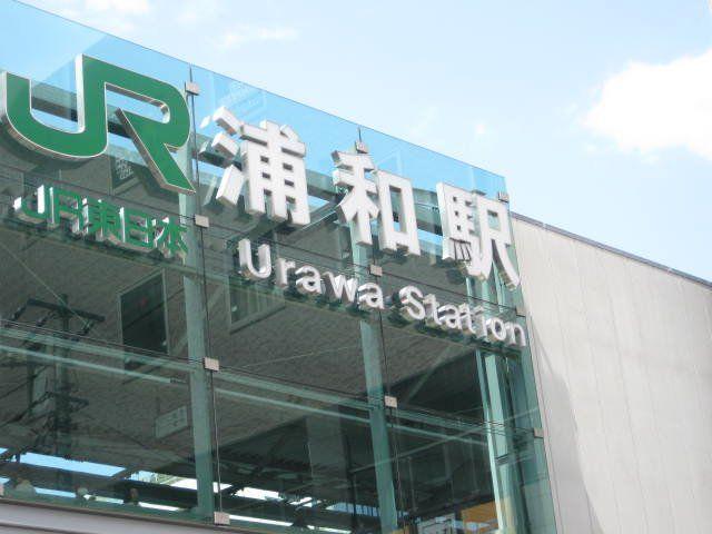 浦和駅周辺ランチ!おすすめの食べ放題・安いお店紹介!子連れも歓迎!