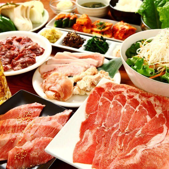 浦和駅周辺の焼肉店!食べ放題・ランチあり!おすすめのお店は?