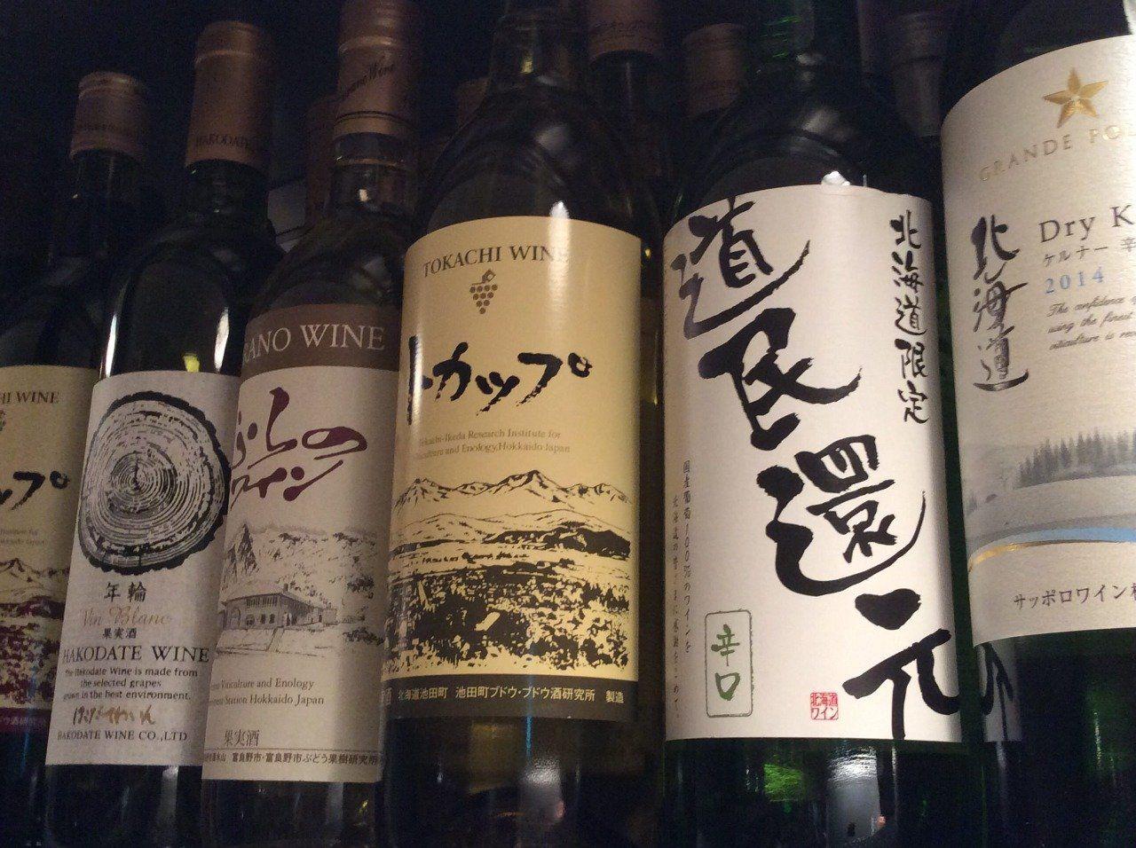 北海道のワインおすすめランキング・ベスト11!ワイナリー見学もできる!