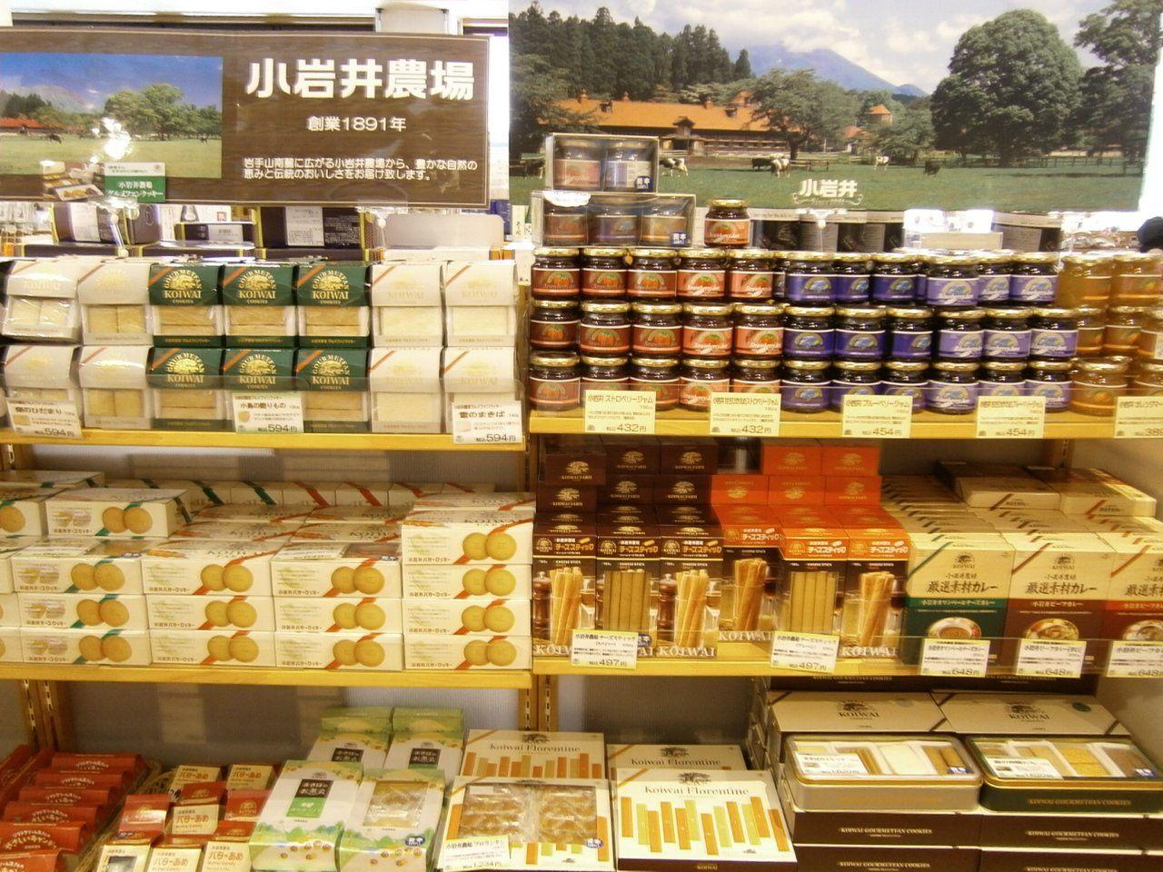 盛岡のお土産人気ランキング・トップ17!お菓子などのおすすめを紹介!