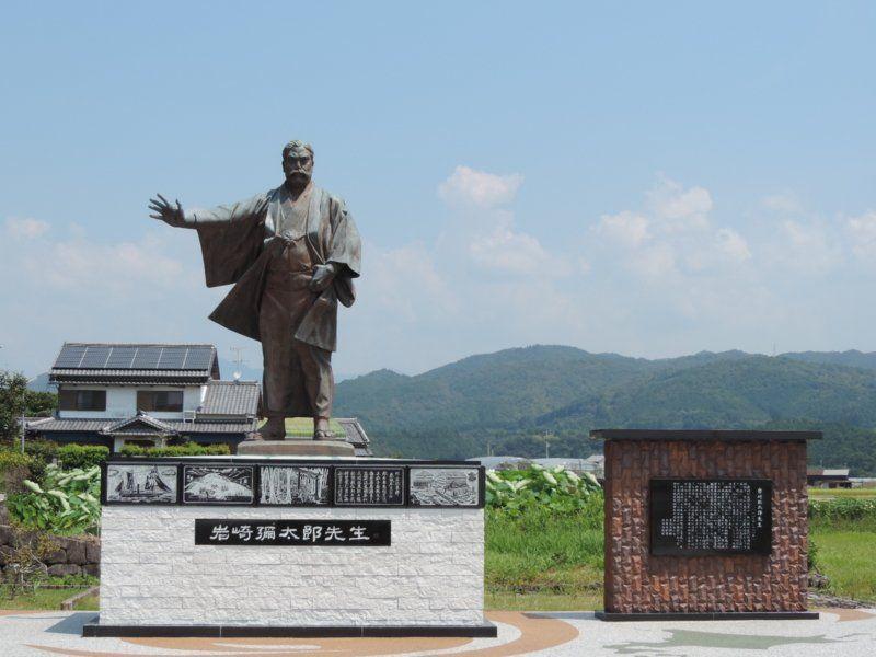 岩崎弥太郎の生家を訪ねる旅!高知の安芸へ!三菱の創業者を知ろう!