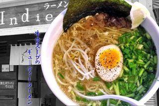 鴻巣のラーメン人気ランキングTOP15!おすすめのおいしい店紹介!