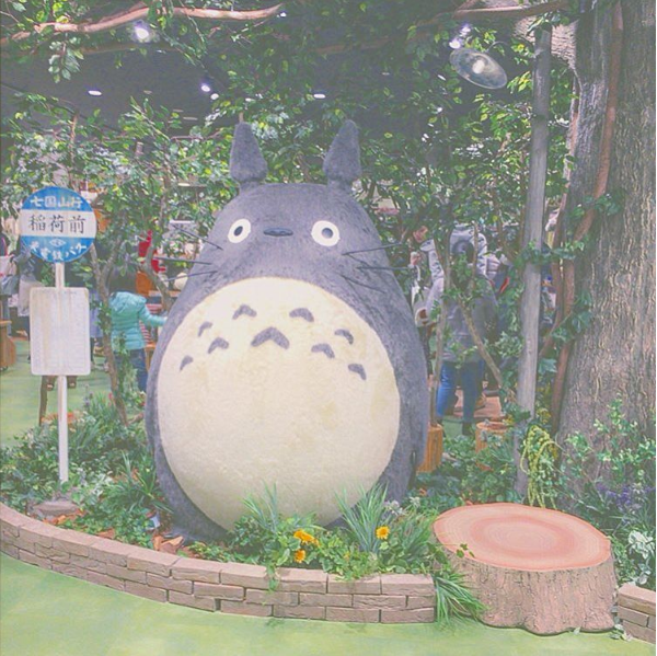 トトロの森(埼玉・所沢)ジブリ好きは必見!アクセス方法などの情報満載!