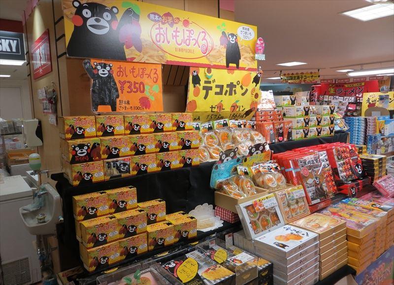 熊本お土産ランキングTOP21!おいしい人気お菓子は空港でも買える