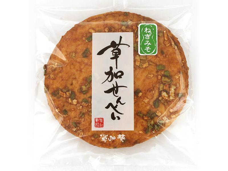 埼玉の名産品は何?野菜・お菓子・食べ物など!贈り物にもOKなものも調査
