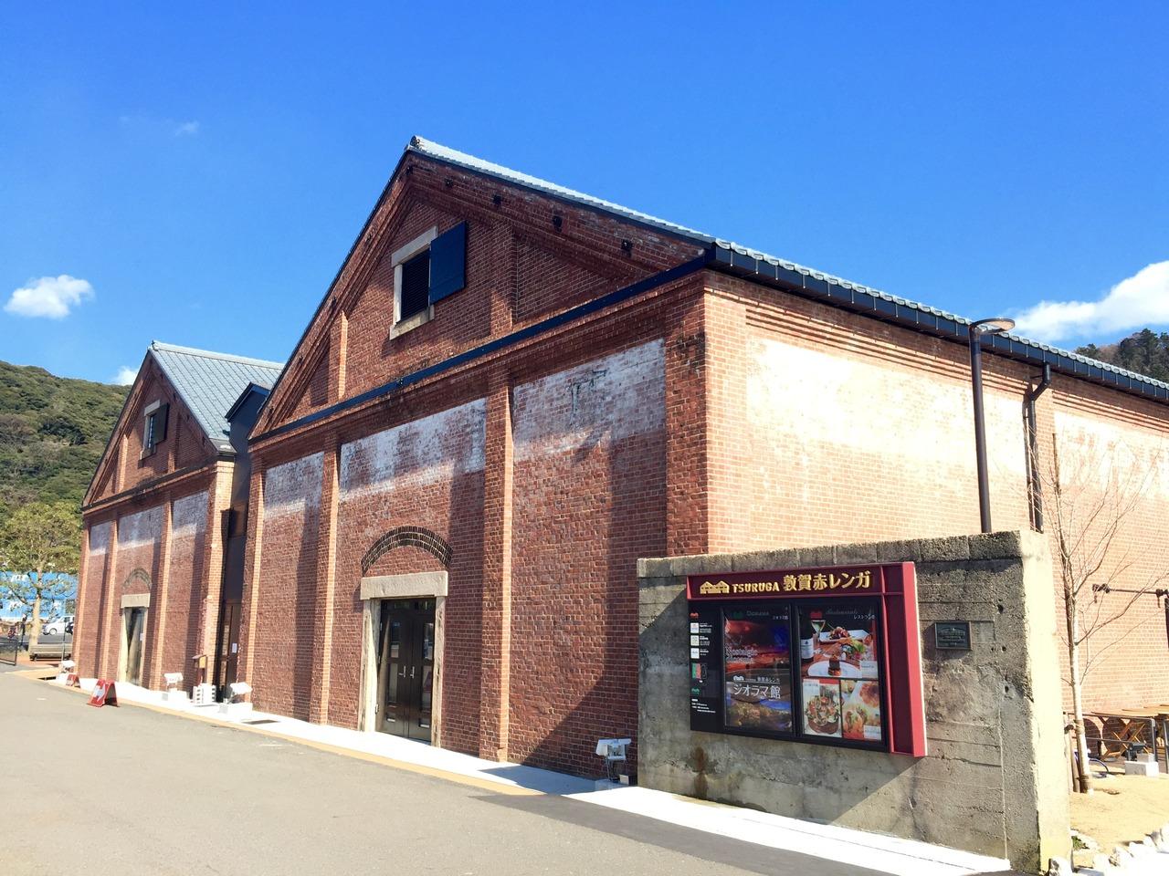 敦賀の赤レンガ倉庫・周辺でおすすめのレストランやカフェは?
