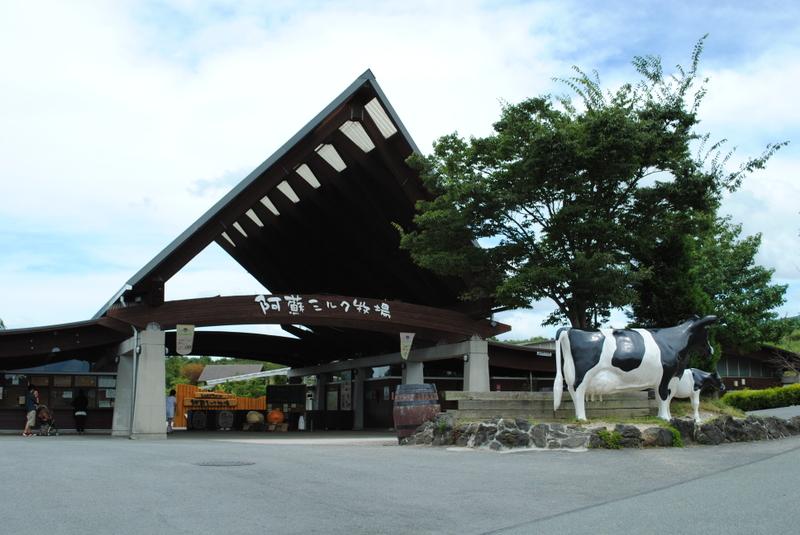 阿蘇ミルク牧場のアクセスと入園料割引クーポン情報!バイキングや体験が楽しい