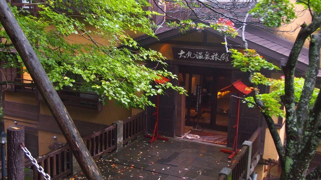 那須の日帰り温泉人気ランキングTOP15!おすすめ施設には露天風呂も!