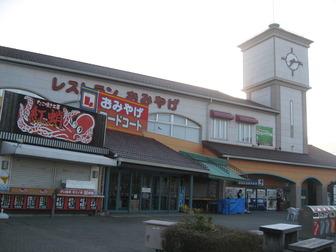 奈良県道の駅特集!温泉施設もある?13箇所を紹介!おすすめはどこ?
