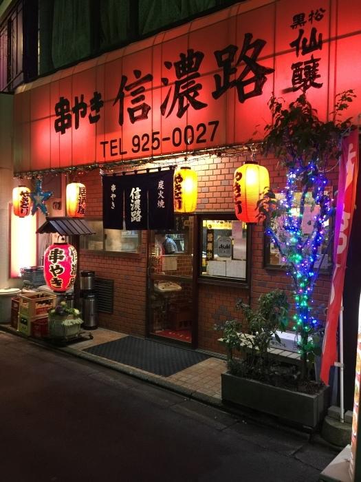所沢市・所沢駅周辺居酒屋!安い・個室・おしゃれなおすすめの店を紹介!