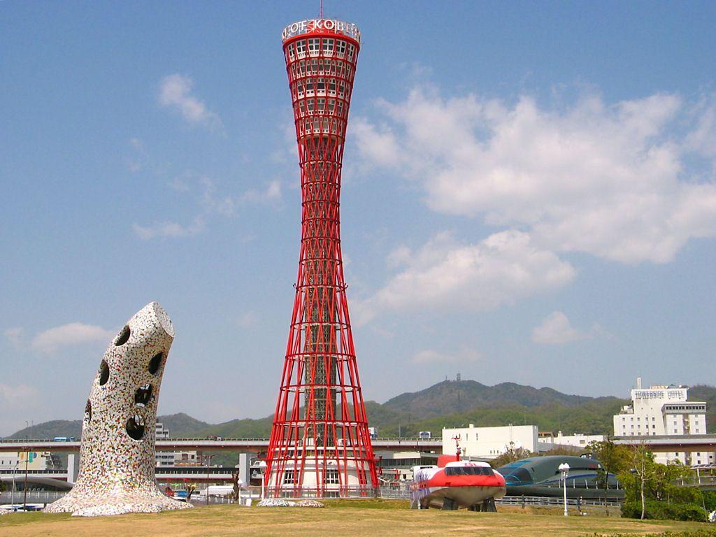神戸ポートタワーの楽しみ方!夜景や食事も魅力的!港町神戸のシンボル!