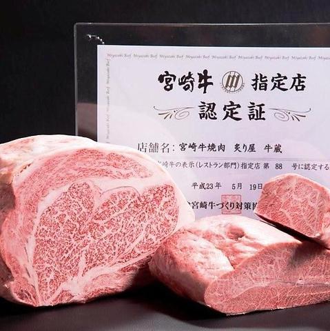 宮崎の焼肉おすすめ店21選!安い食べ放題や人気ランチを紹介!