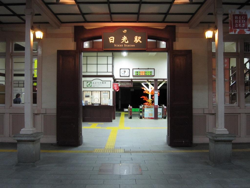 日光駅から観光!周辺には大正ロマン建築が!レトロを訪ねる旅は駅舎から!