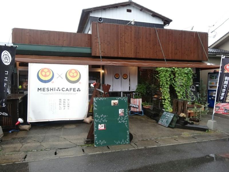 小山市カフェで休日を過ごそう!おしゃれな喫茶はココ!おすすめスイーツは?