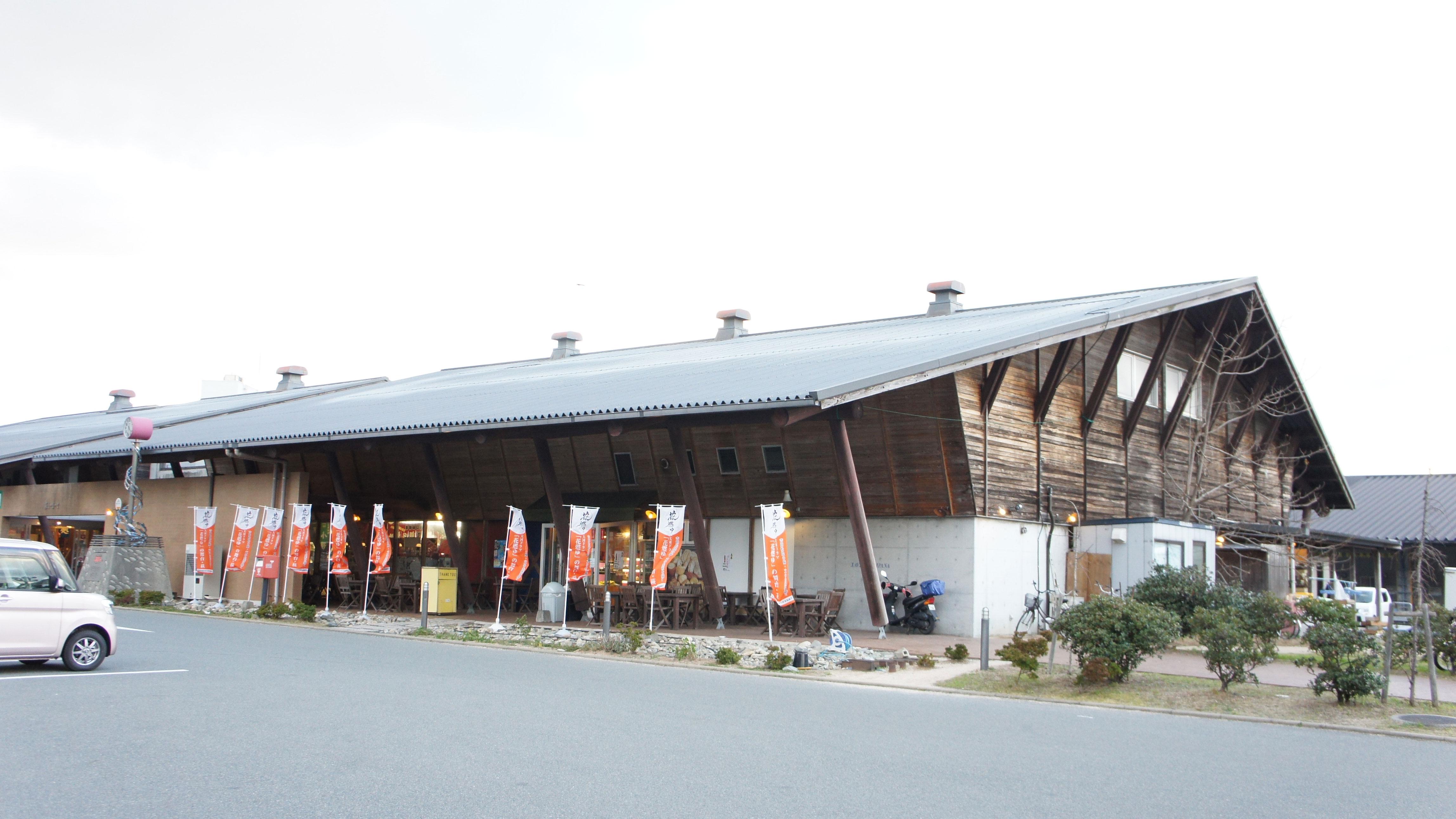 道の駅・萩しーまーとが話題!海鮮ランチがおいしい!河津桜の名所としても人気!