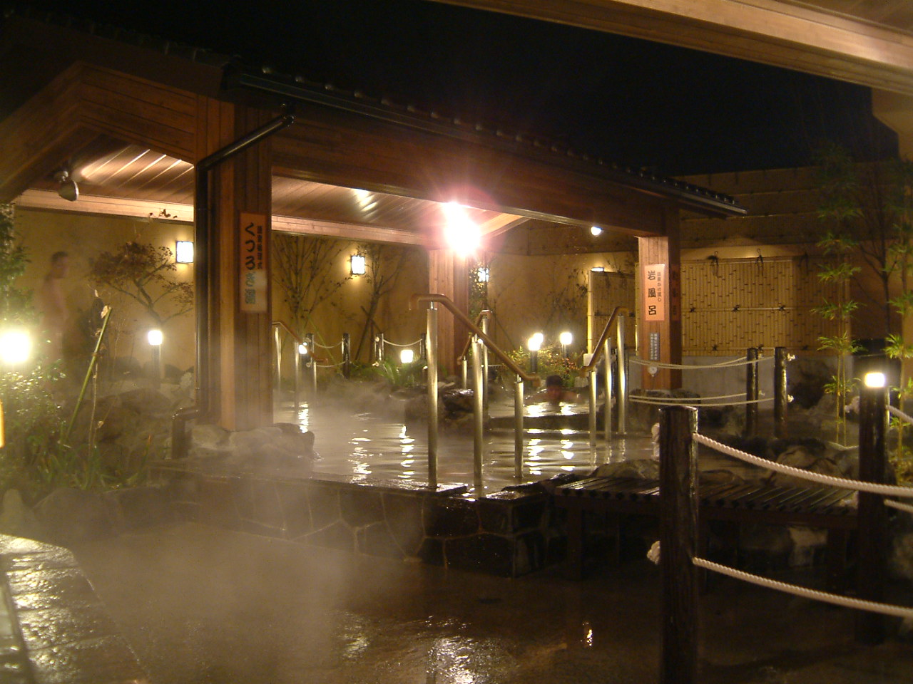 栃木日帰り温泉11選!露天風呂・家族風呂!個室もあってカップルにおすすめ!