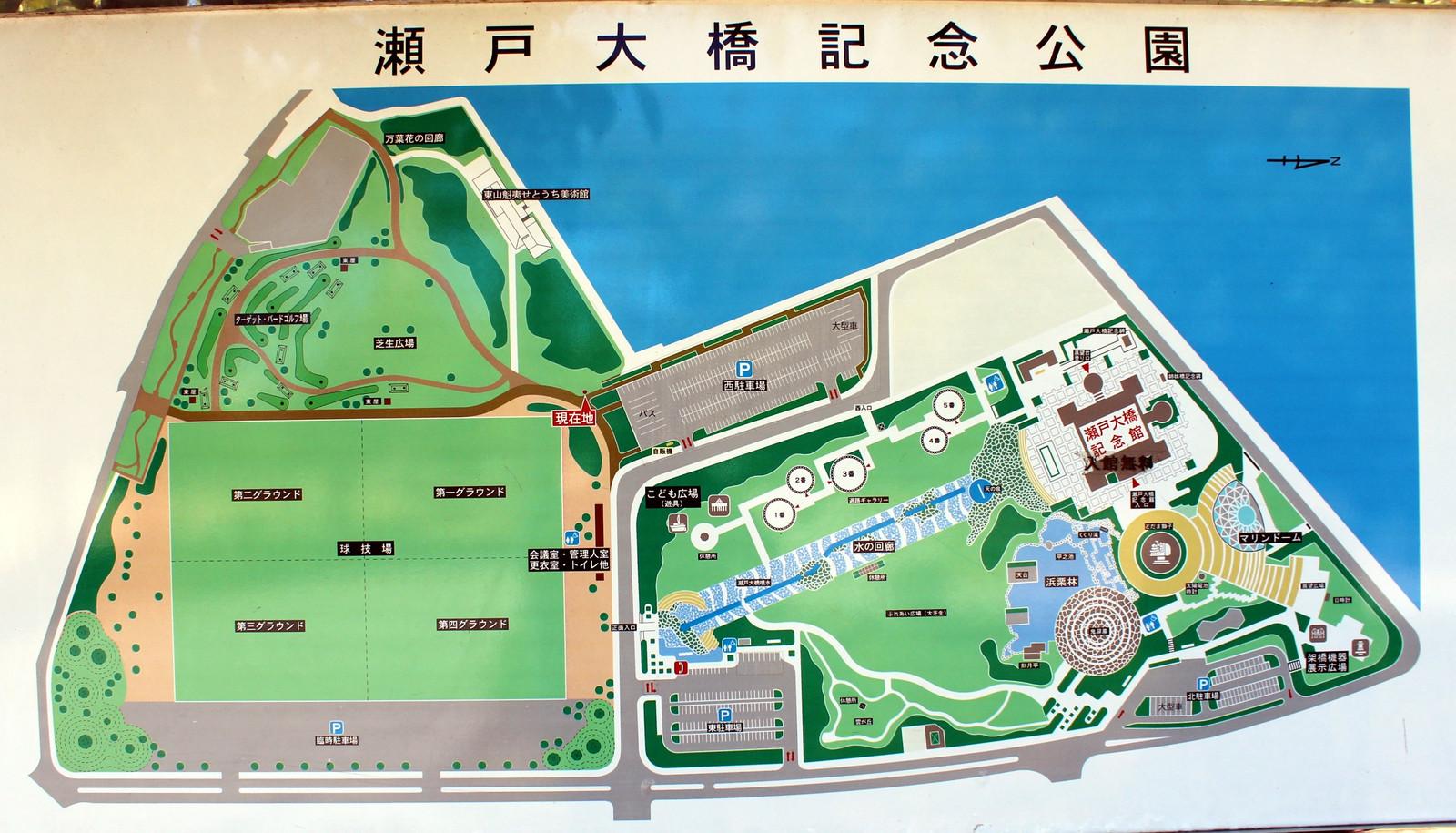 瀬戸大橋記念公園は道の駅でも人気!夜景の見える公園はおすすめデートスポット!