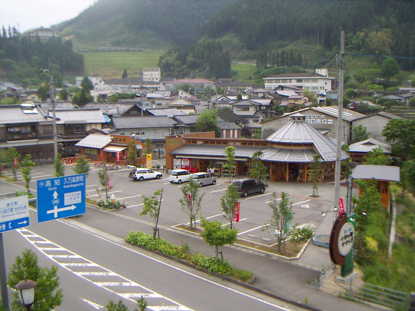 愛媛の道の駅おすすめランキング!小松オアシスや温泉もあり!
