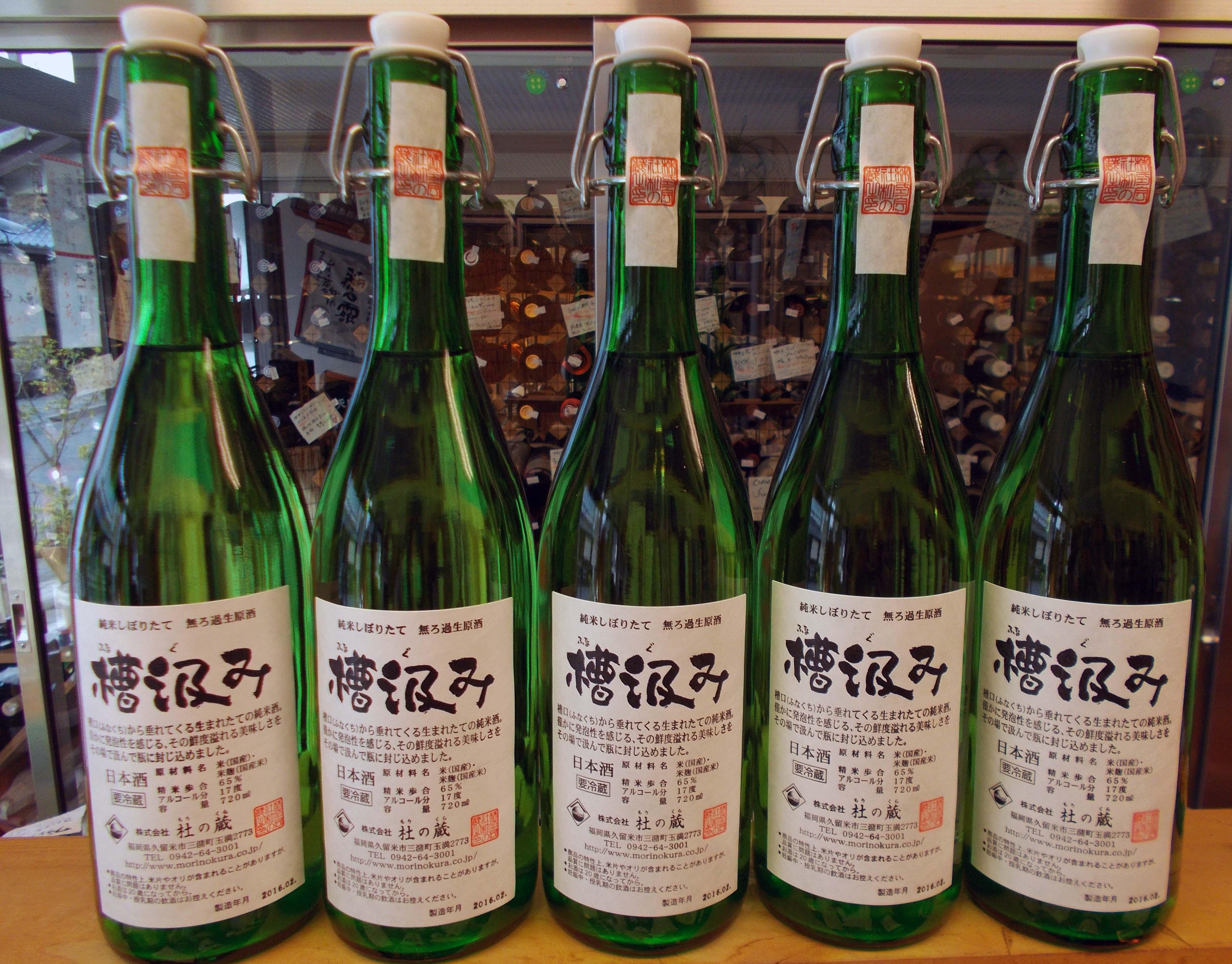 京都の日本酒特集!おすすめの居酒屋から人気のお土産もご紹介!