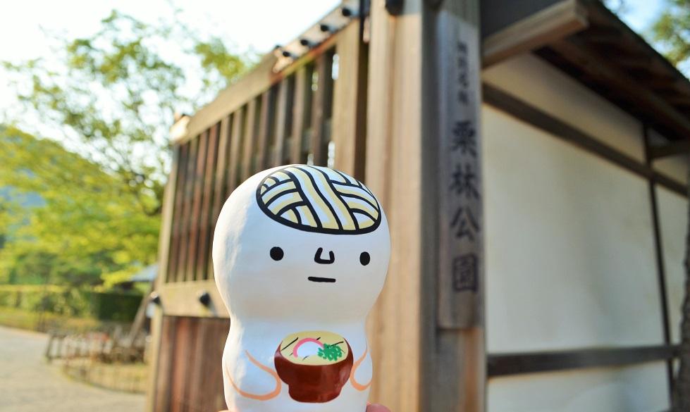 栗林公園周辺のうどん店ランキング!朝から営業・おすすめの人気店を紹介!