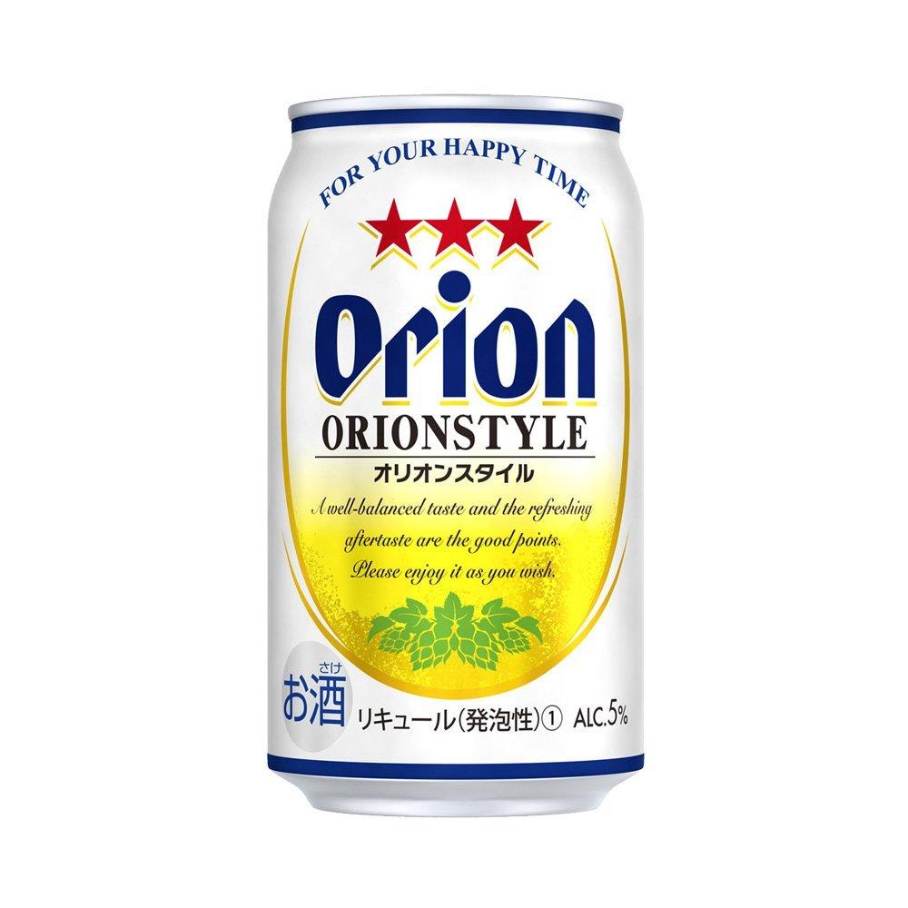 オリオンハッピーパークでオリオンビール工場見学がおすすめ!試飲もできる!