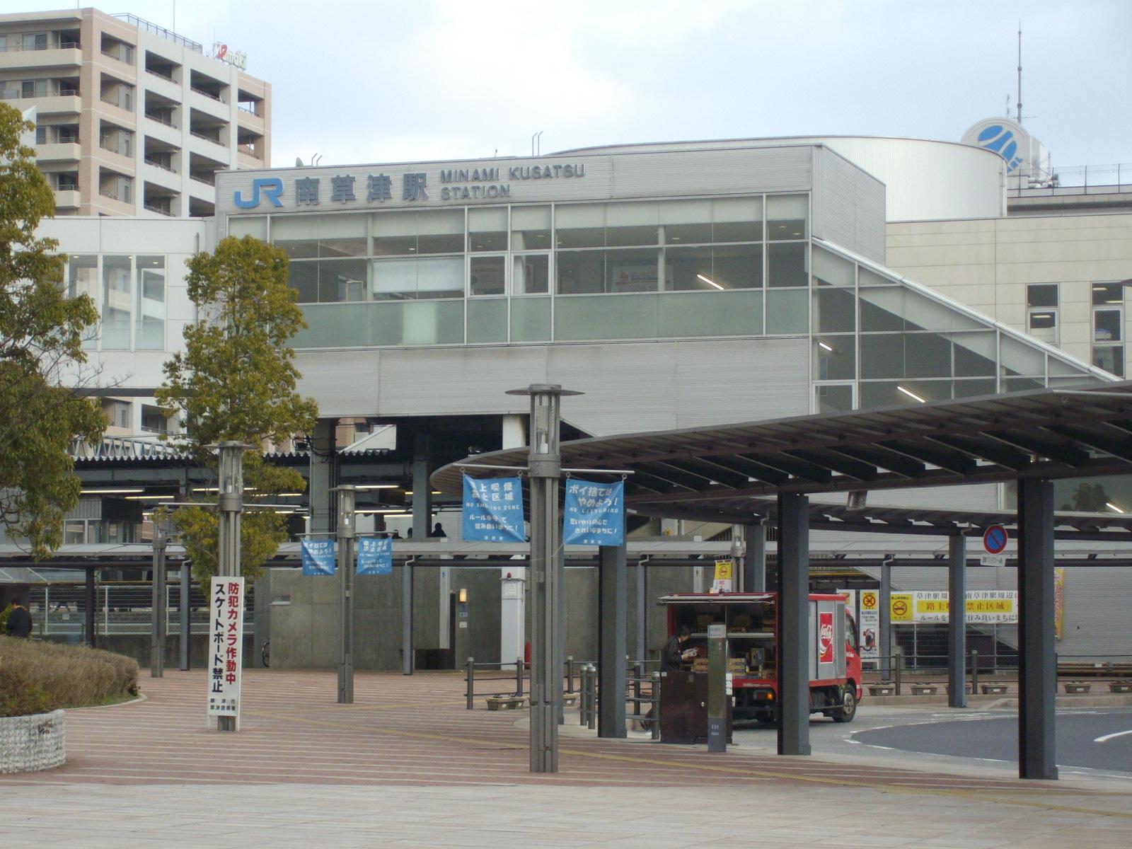滋賀南草津ランチおすすめスポット21!駅周辺の人気店やカフェ・個室もあり