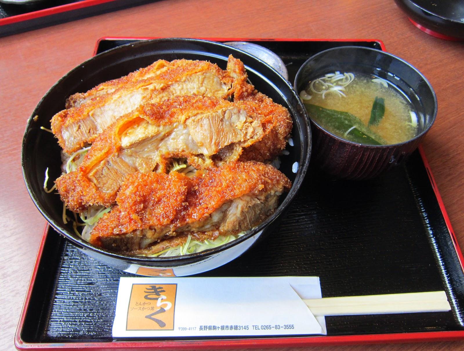 駒ヶ根のランチおすすめスポット21選!名物ソースかつ丼もしっかり堪能