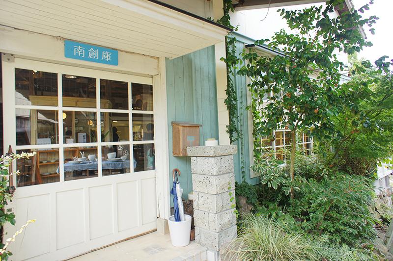 波佐見のカフェは話題のお店がいっぱい!子連れでおしゃれなランチを楽しむ!