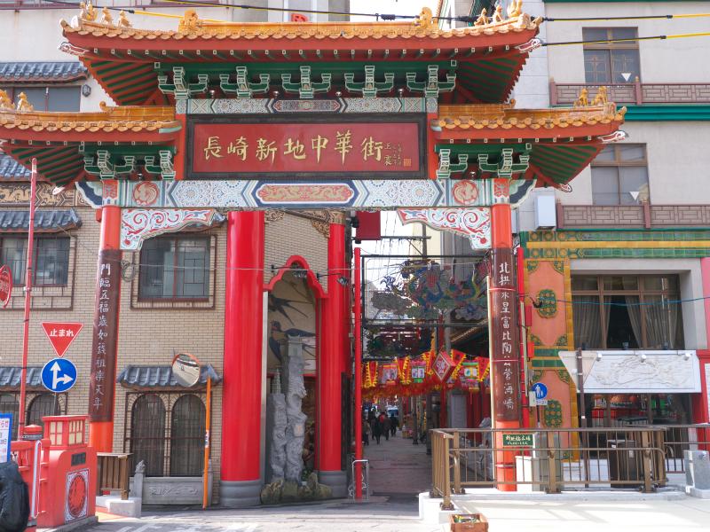 長崎の食事なら新地中華街がおすすめ!食べ歩きや人気のお店紹介!