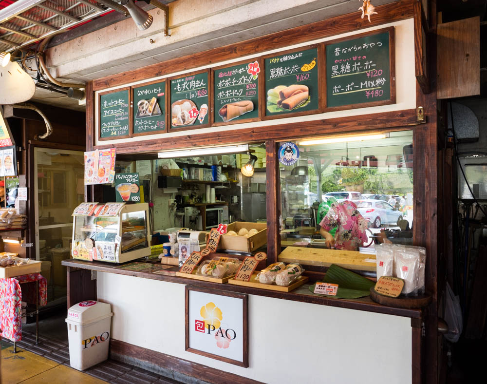沖縄道の駅総特集!おすすめグルメから人気商品まで盛りだくさん!