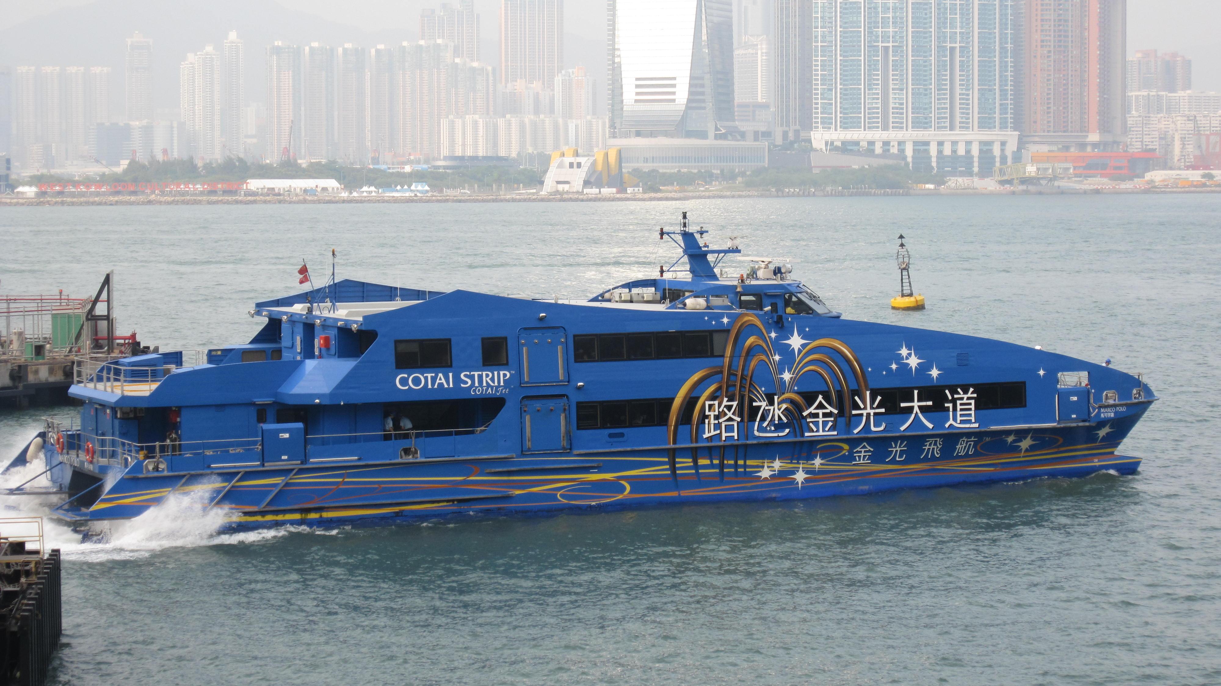 マカオフェリーターミナルからコタイジェットで香港へ!料金・時間・乗り方まで