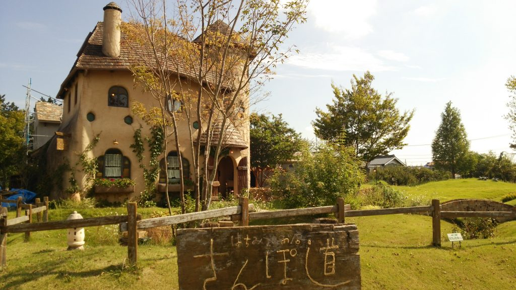 豊川市のカフェ特集!おしゃれな人気店や夜まで賑わうお店など!