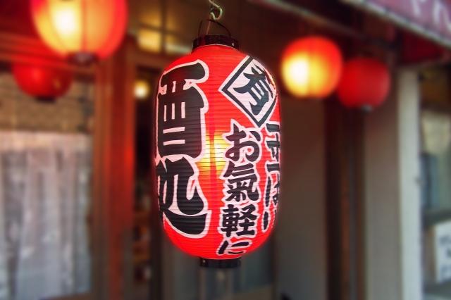 長崎の思案橋はグルメスポット!横丁にはバーや居酒屋多数!絶品名物に舌鼓!