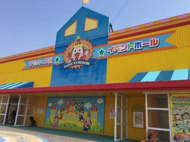 南知多おもちゃ王国の入場料・割引・宿泊情報!子供から大人まで楽しめる!