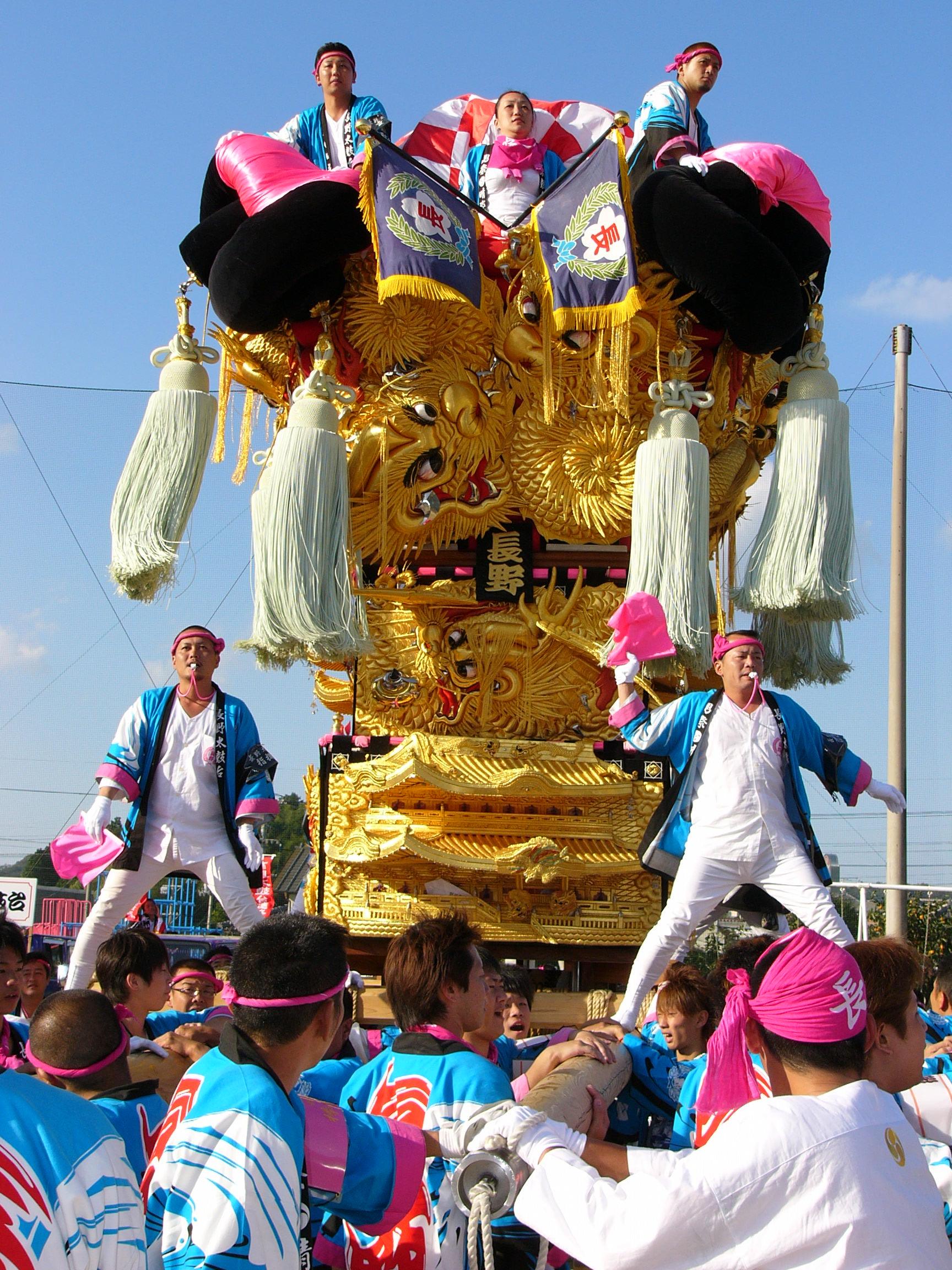 新居浜太鼓祭りの見どころは?おすすめスポットと日程は?掲示板が話題!