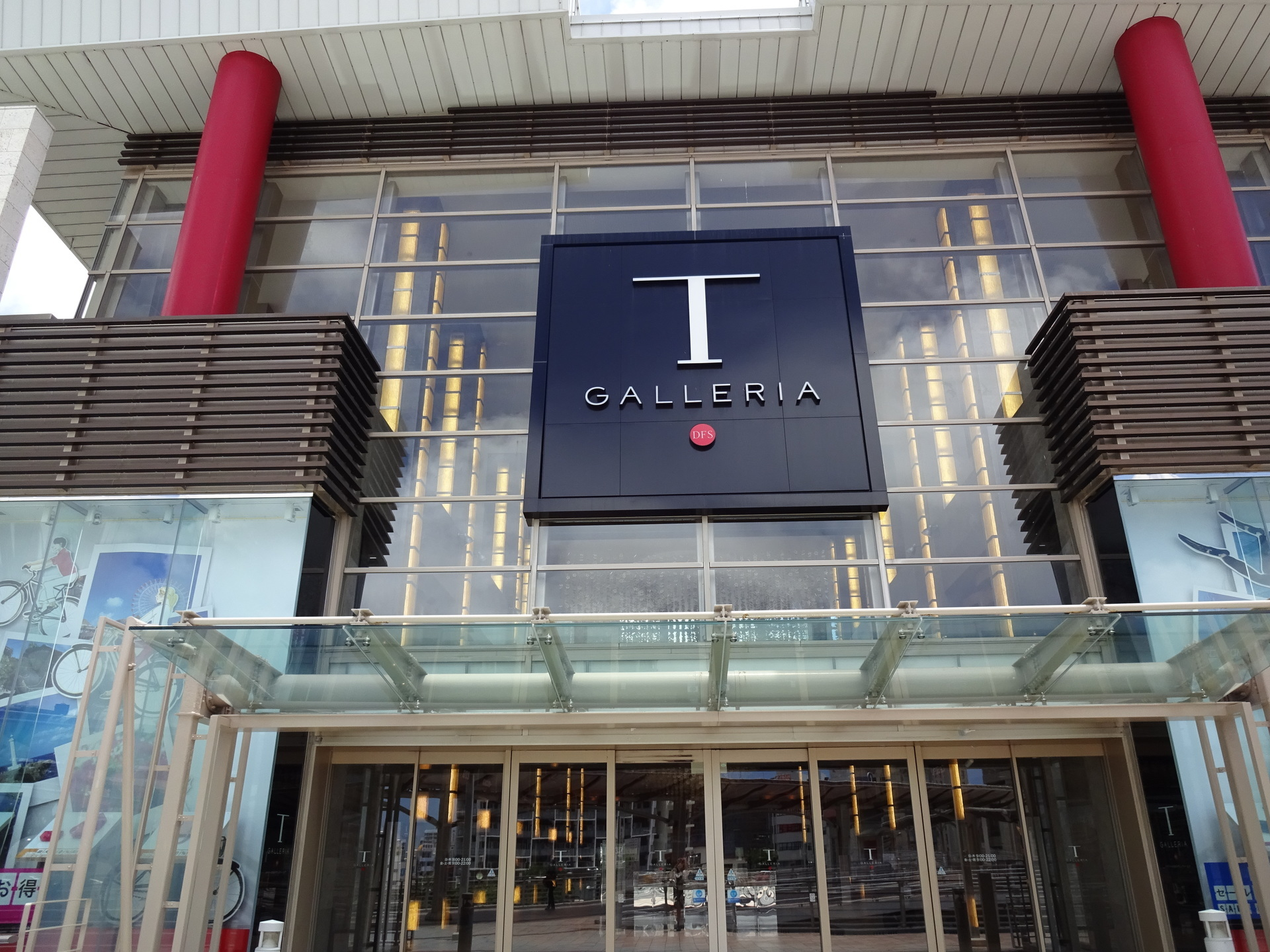 沖縄の免税店Tギャラリアでショッピング!化粧品から高級ブランド品まで揃う!