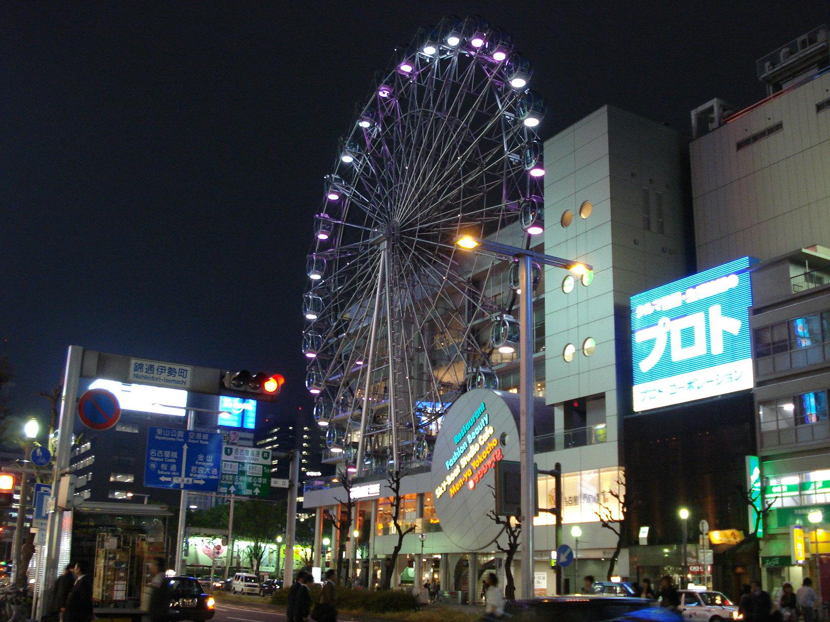 名古屋・錦でグルメ三昧!三丁目でおすすめは接待にも使える居酒屋など!