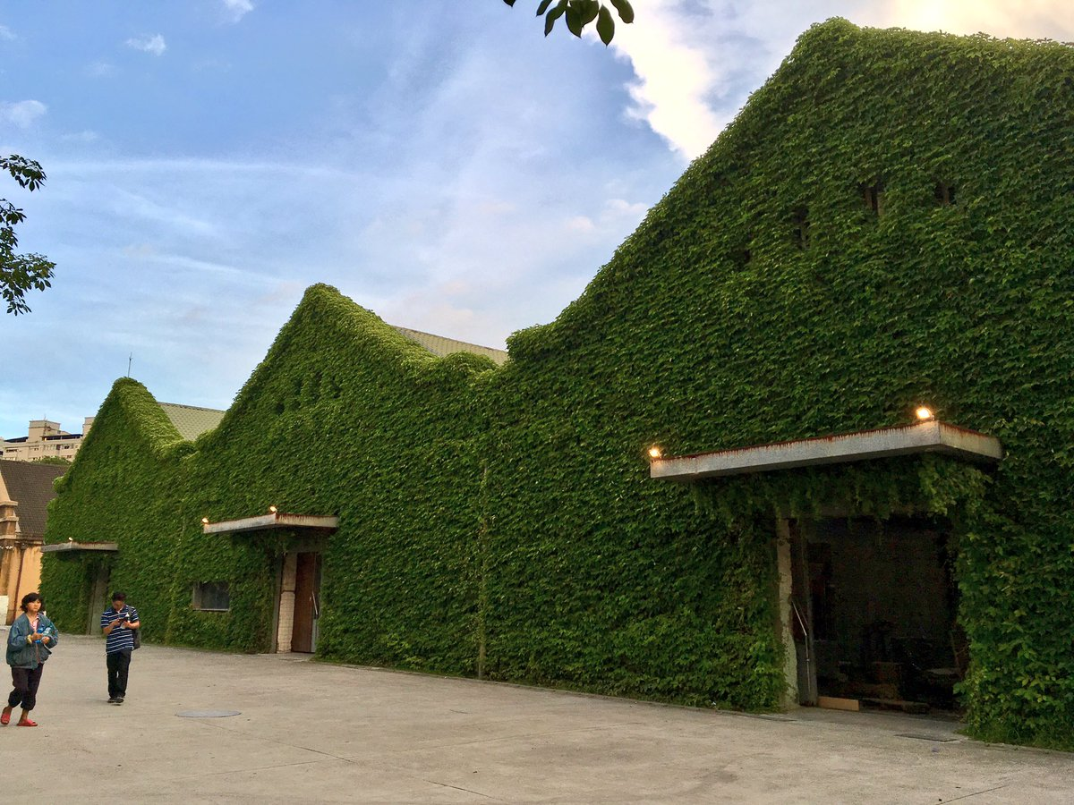 華山1914は台北の穴場観光スポット!アート好き・台北二度目の人も必見!