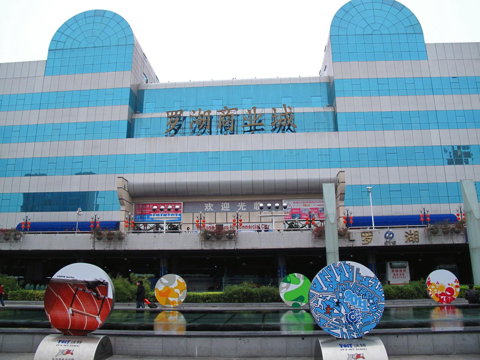 深圳・羅湖商業城は何でも揃う市場!食事やマッサージ・買い物の注意点を紹介!